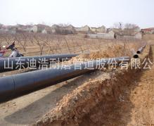 聚乙烯农田灌溉管道