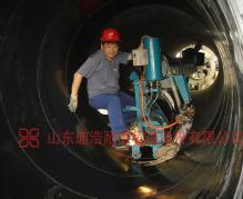 安装大口径管道