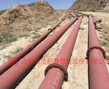 超高钢塑复合管用于尾矿输送