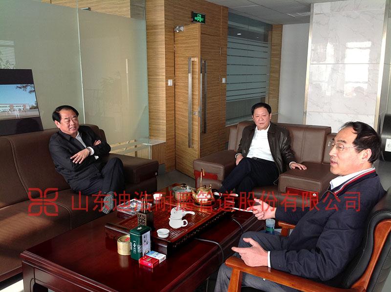 淄博市领导考察