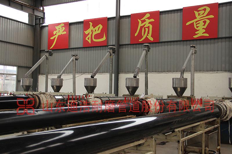 超高分子量聚乙烯管生产车间