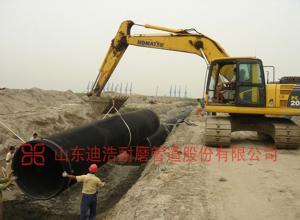 供排水管道施工
