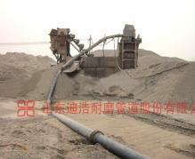 抽沙排沙耐磨管道