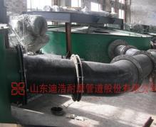 化工耐腐蚀管道应用