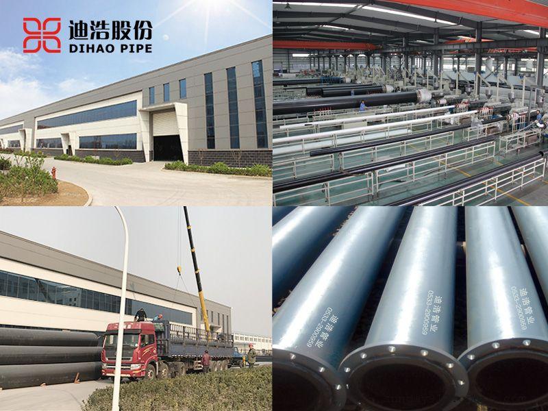 超高分子量聚乙烯管道品牌-山东迪浩耐磨管道
