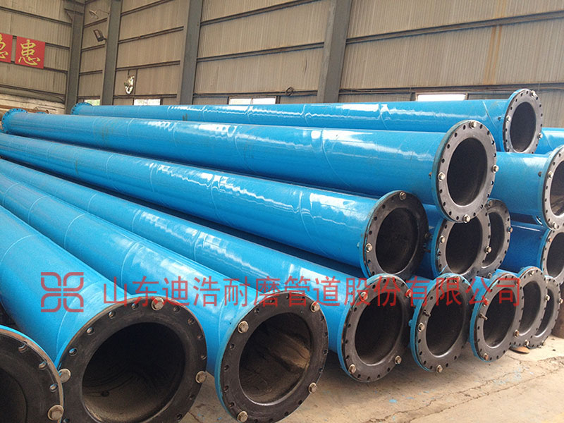 钢衬超高分子量聚乙烯复合耐磨管道