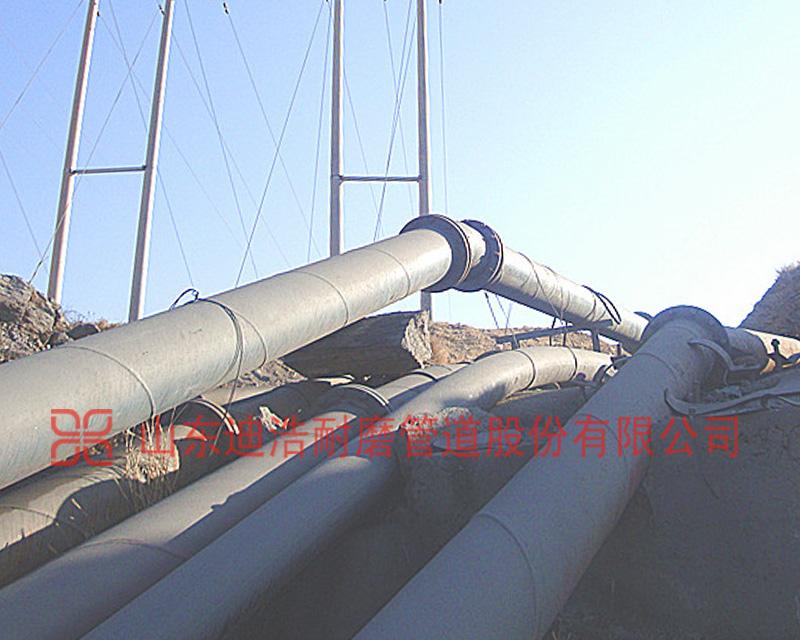 矿山耐磨管道的应用领域