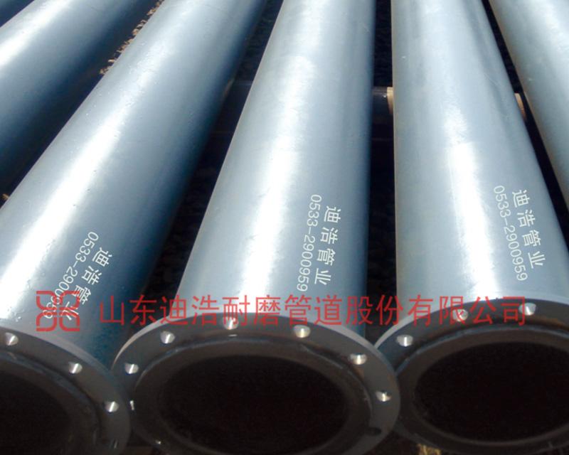 钢衬超高分子量聚乙烯复合管道生产厂家山东迪浩耐磨管道