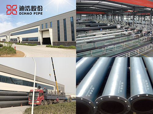 山东超高分子量聚乙烯管生产厂家迪浩耐磨管道