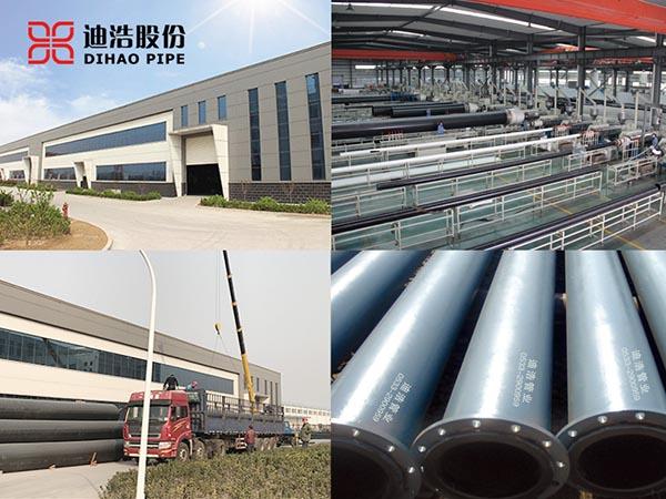 超高分子量聚乙烯隧道逃生管生产厂家迪浩耐磨管道